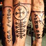traditional tribal tattoo, suku tattoo by suku suku tatau